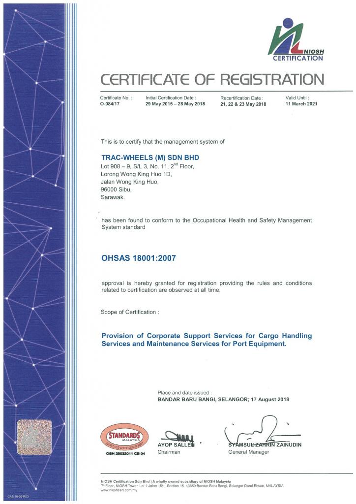 Certificate Trac Wheel (OSH) HQ-1